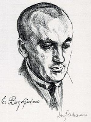 Efim Bogoljubov