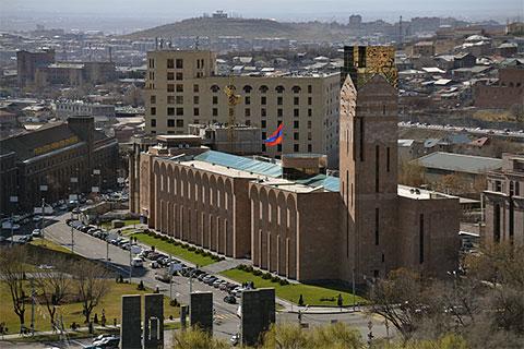 Ayuntamiento de Erevan