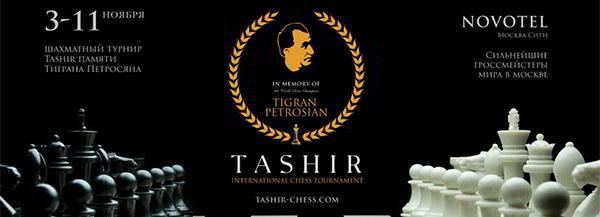tashirbanner