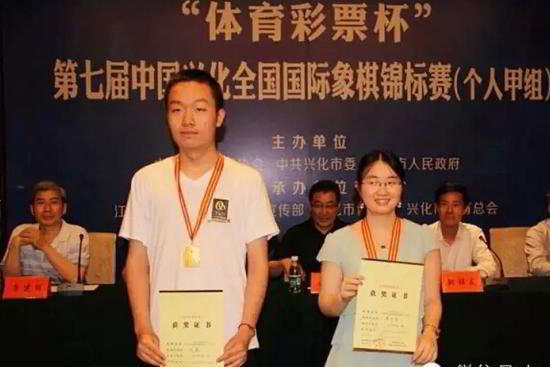 Yi Wei y Tan Zongyi, campeones de China 2015