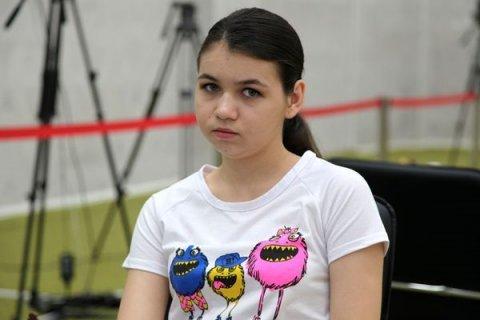 Aleksandra Goriachkina