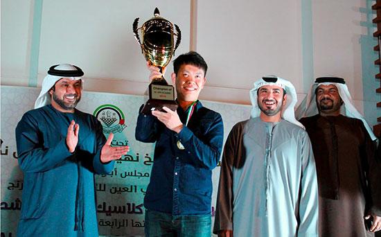 Wang Jao vencedor el Open Al Ain Chess Classic 2015