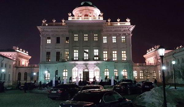 La casa Pashkov