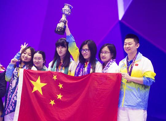 Las mujeres chinas se quedaron con el oro